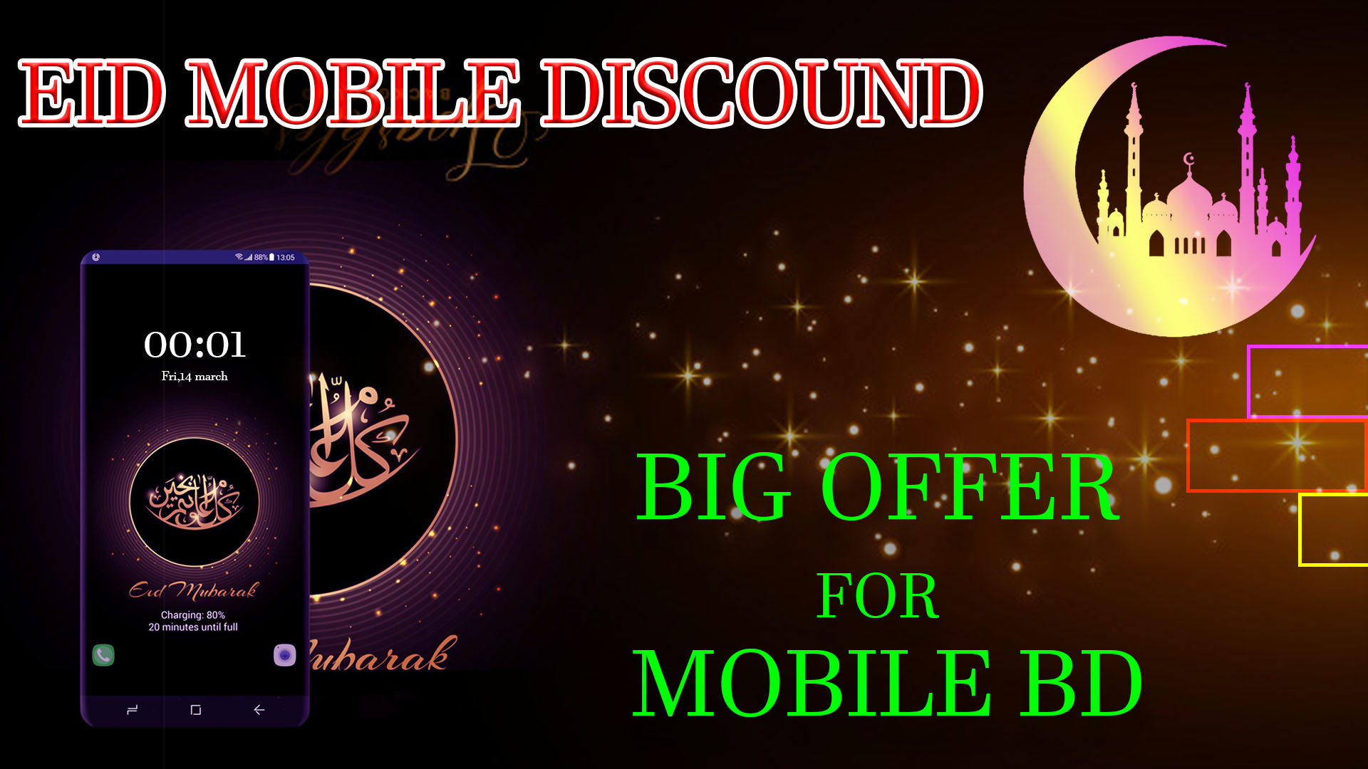 EID OFFER MOBILE PRICE 2021